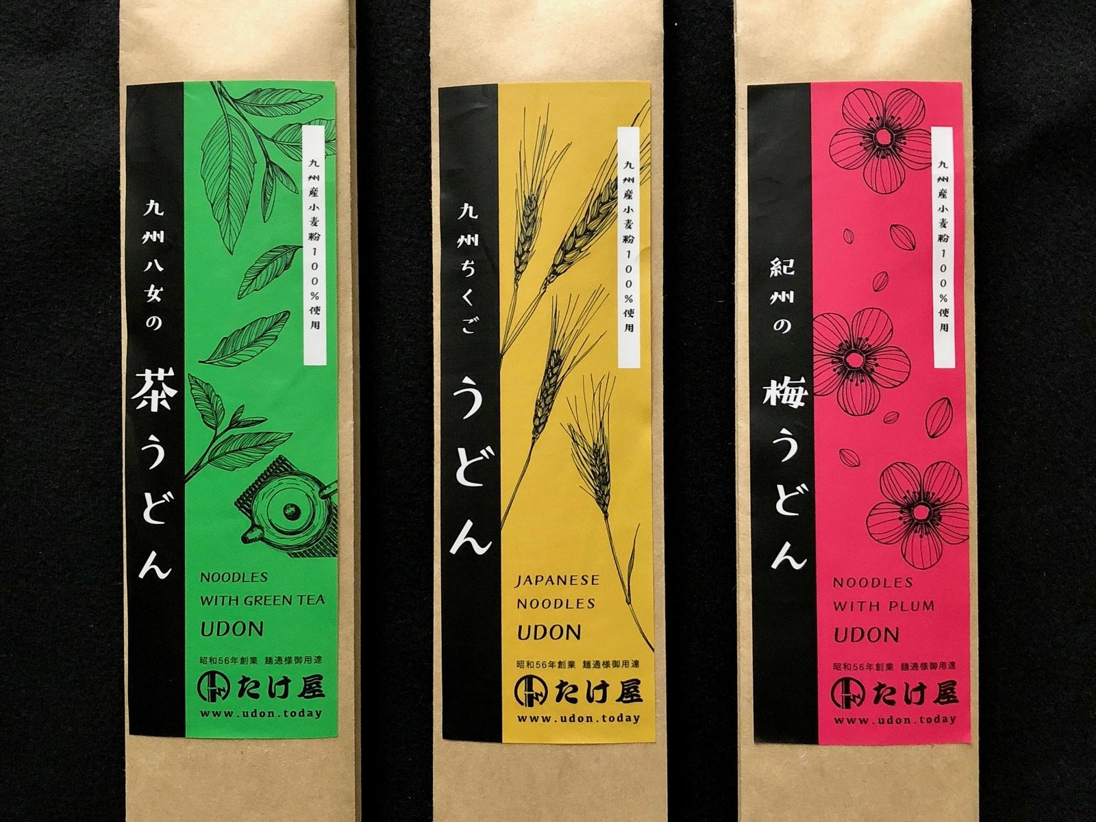 Food Expo Kyushu2018 in 福岡国際センター