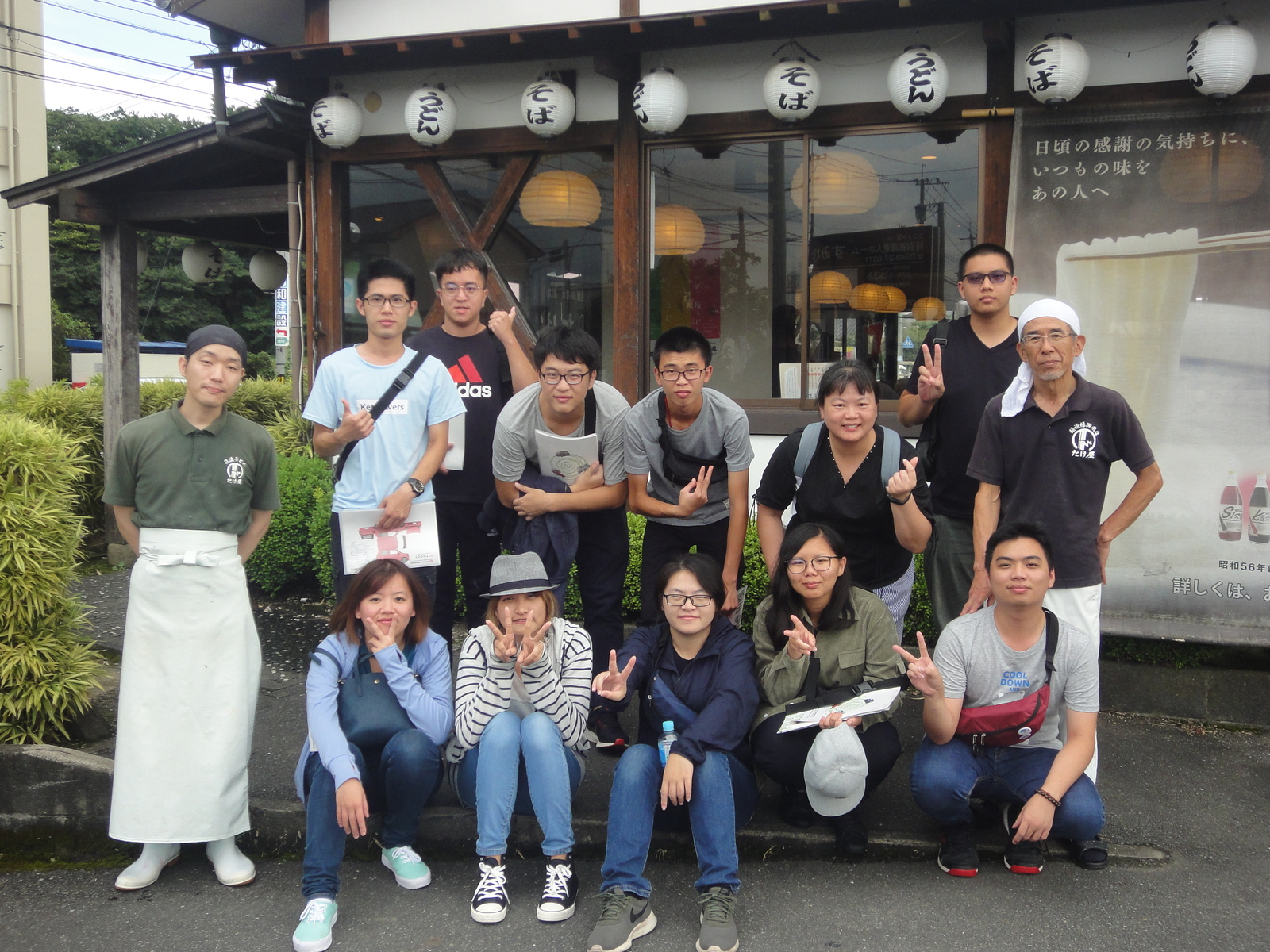 手打ちうどん体験 ~台湾からの大学生が来てくれました~