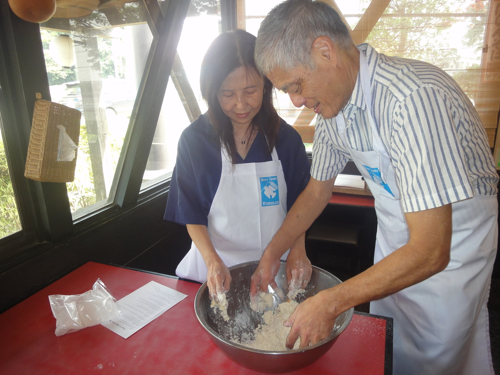 小麦粉を混ぜる最初の段階です
